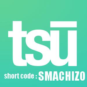 Gagner de l'argent avec TSU