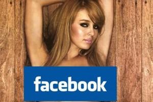 Facebook Porn Revenge Supprimer Le virus de publication pornographique sur Facebook